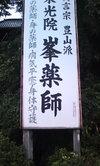 2009_1024_142051f1000077_2